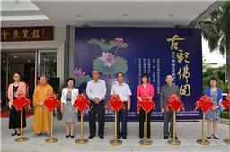 《古彩佛因》历代佛画艺术(高仿)精品展在广州举行